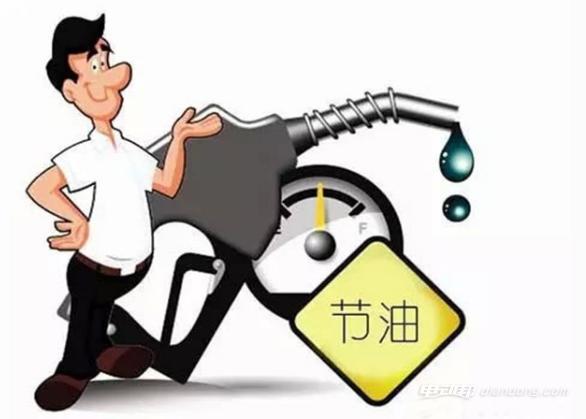 汽车节油器有用么?汽车节油器作用