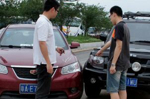汽车保险如何理赔?汽车定损理赔流程