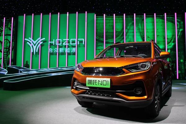 """合眾新能源首款純電小型SUV""""哪吒N01""""發布"""
