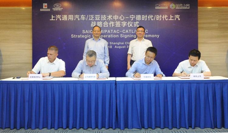 上汽通用与宁德时代签署战略协议,合作研发新能源电池