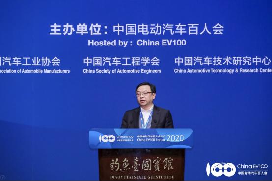 王传福出席2020汽车百人会:坚守电动汽车安全底线