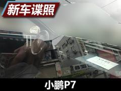 采用贯穿式中控屏 曝小鹏P7内饰谍照