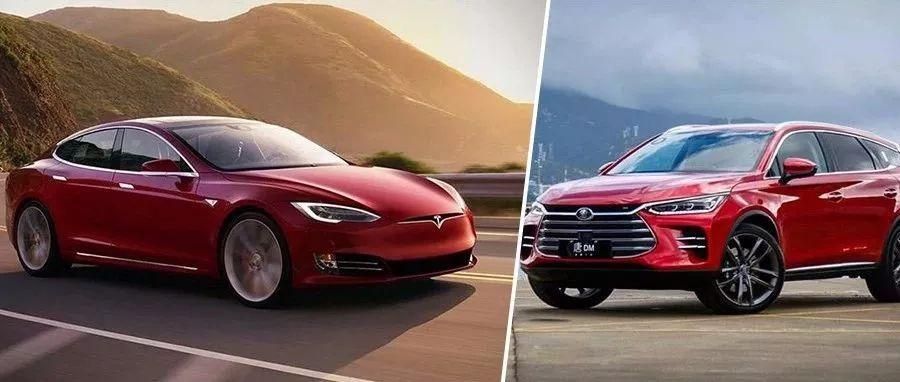 新能源二手车保值率TOP5 | 特斯拉领衔,比亚迪占两车!