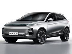 再添新军 新能源乘用车品牌天美发布